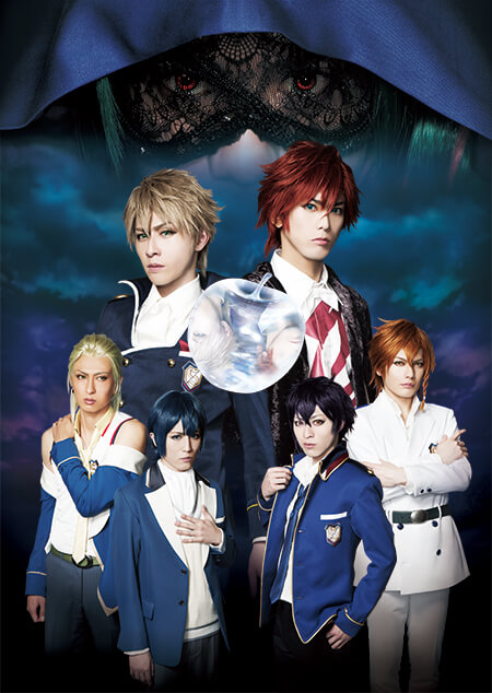 ミュージカル 「Dance with Devils」