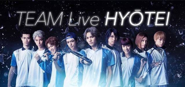 ミュージカル『テニスの王子様』TEAM Live HYŌTEI