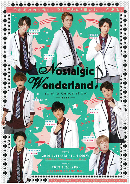 『Nostalgic Wonderland♪ 〜song & dance show 〜 2019』