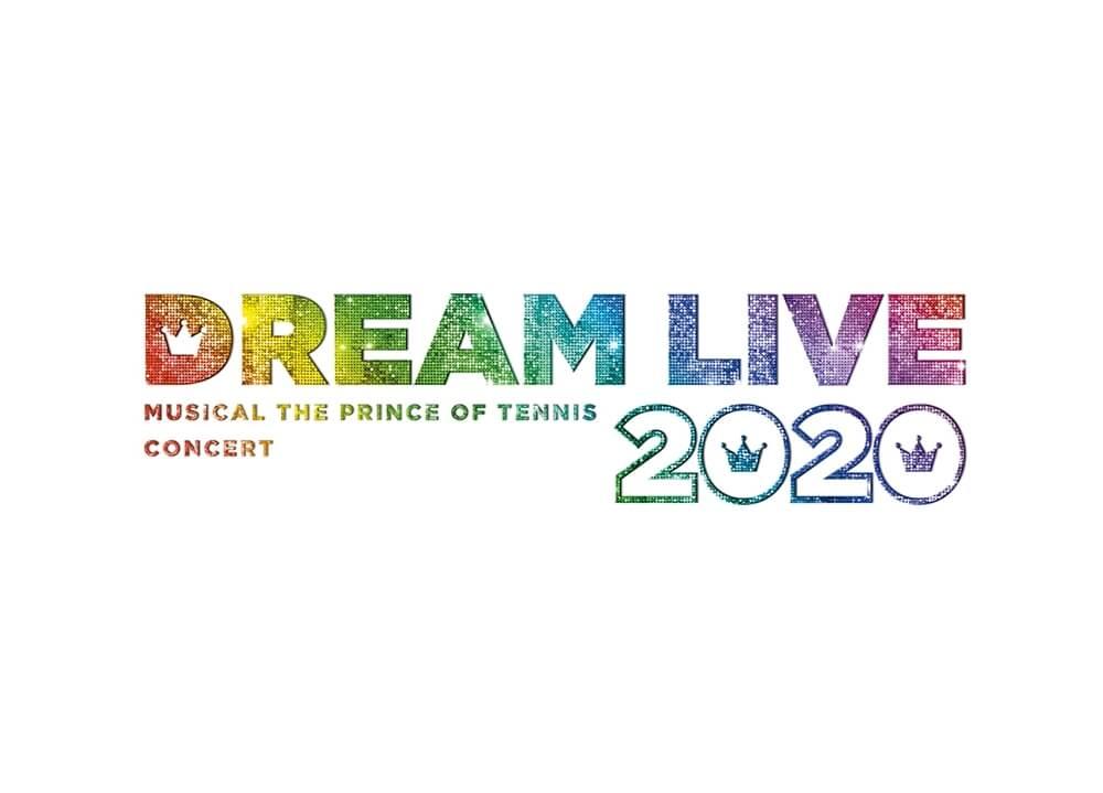 《重要(中止のお知らせ)》ミュージカル『テニスの王子様』コンサート Dream Live 2020