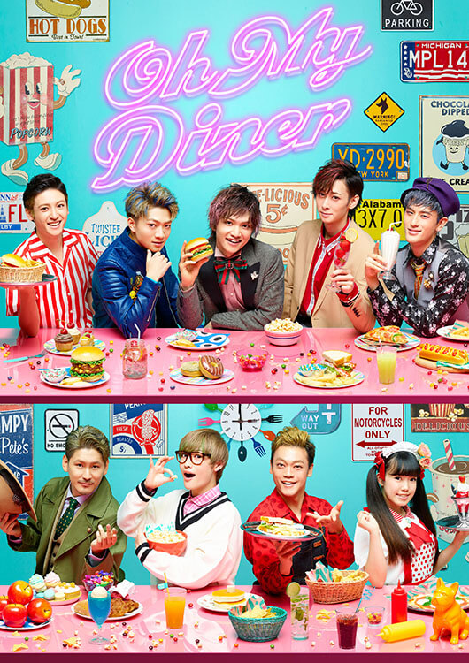 『Oh My Diner』